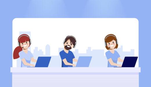 Web広告運用を学べるスクール4選!転職支援や全額返金保証制度もアリ